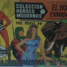 Tebeos: COMIC DEL HOMBRE ENMASCARADO Nº14. COLECCION HEROES MODERNOS. LA QUINCUAGESIMA ESPOSA. Lote 47794200