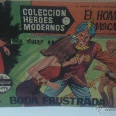 Tebeos: COMIC DEL HOMBRE ENMASCARADO Nº15. COLECCION HEROES MODERNOS. BODA FRUSTRADA. Lote 47794279