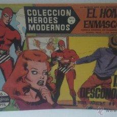 Tebeos: COMIC DEL HOMBRE ENMASCARADO Nº26. COLECCION HEROES MODERNOS. LA ISLA DESCONOCIDA. Lote 47809709
