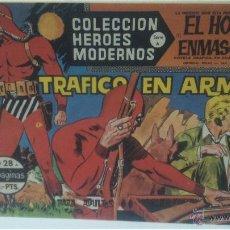 Tebeos: COMIC DEL HOMBRE ENMASCARADO Nº28. COLECCION HEROES MODERNOS. TRAFICO EN ARMAS. Lote 47809790