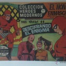 Tebeos: COMIC DEL HOMBRE ENMASCARADO Nº32. COLECCION HEROES MODERNOS. DESCIFRANDO EL ENIGMA. Lote 47809967