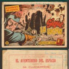 Tebeos: TEBEOS-COMICS CANDY - AVENTURERO DEL ESPACIO 33 -HISPANOAMERICANA 1958 - MARCO - MUY DIFICIL *UU99. Lote 50451339