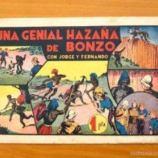 Tebeos - Jorge y Fernando - Nº 35, Una genial hazaña de Bonzo - Editorial Hispano Americana 1940 - 56896696