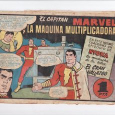 Tebeos: CAPITAN MARVEL Nº 8 HISPANO AMERICANA 1947. Lote 57837058