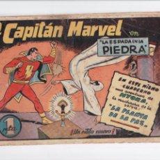 Tebeos: CAPITAN MARVEL Nº 4 HISPANO AMERICANO 1947. Lote 57837181