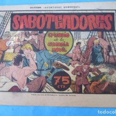 Tebeos: EPISODIO DE LA GUARDIA MOVIL , N.8 , SABOTEADORES , HISPANO AMERICANA 1946. Lote 61409483