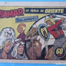Tebeos: CARLOS EL INTREPIDO , N.32 , SAMAR , LA PERLA DE ORIENTE , HISPANO AMERICANA 1942. Lote 61411987