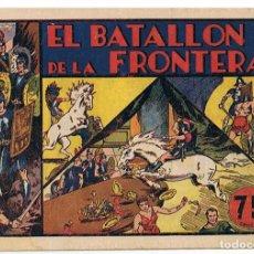 Tebeos: EL BATALLON DE LA FRONTERA - CARLOS EL INTREPIDO 5. Lote 64171463
