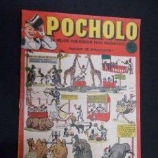 Tebeos: POCHOLO - Nº 1 - PARQUE DE ATRACCIONES - HISPANO AMERICANA - ORIGINAL - . Lote 65253707