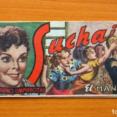Tebeos: SUCHAI, Nº 33 EL MANCO - EDITORIAL HISPANO AMERICANA 1949. Lote 67480209
