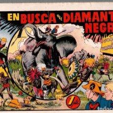 BDs: EN BUSCA DEL DIAMANTE NEGRO CON JORGE Y FERNANDO. ORIGINAL, NO REEDICION. Lote 76522403