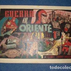 Tebeos: HOMBRE ENMASCARADO 49: GUERRA EN ORIENTE, 1941, MUY BUEN ESTADO. Lote 78348817