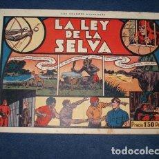 Tebeos: HOMBRE ENMASCARADO 6: LA LEY DE LA SELVA, 1941, USADO. Lote 78559617