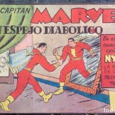 Tebeos: EL CAPITÁN MARVEL N° 14, HISPANO AMERICANA, UN ESPEJO DIABÓLICO. Lote 85520144