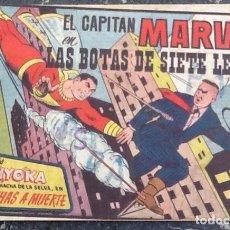 Tebeos: EL CAPITÁN MARVEL N° 15, HISPANO AMERICANA, LAS BOTAS DE SIETE LEGUAS. Lote 85520324