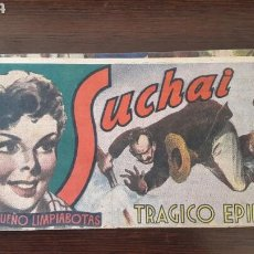 Tebeos: SUCHAI HISPANO AMERICANA 1949 N°80 TRÁGICO EPILOGO. Lote 87521700