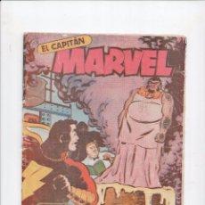 Tebeos: EL CAPITÁN MARVEL Nº 33. Lote 91402470
