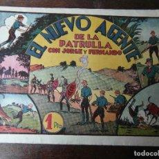 Tebeos: EL NUEVO AGENTE DE LA PATRULLA. Nº 29 DE JORGE Y FERNANDO. HISPANO AMERICANA.1940. LYMAN YOUNG. Lote 94395270