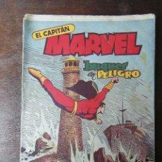 Tebeos: EL CAPITAN MARVEL. BUQUES EN PELIGRO Nº 31. HISPANO AMERICANA. ORIGINAL. Lote 94407466