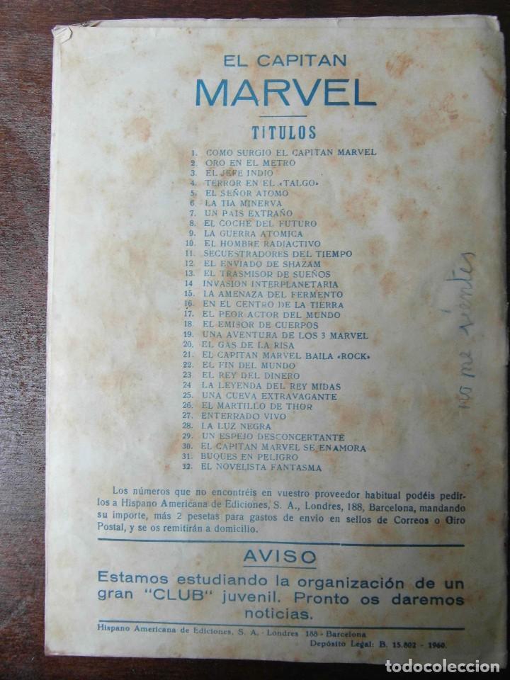 Tebeos: El Capitan Marvel. Buques en peligro nº 31. Hispano Americana. Original - Foto 2 - 94407466