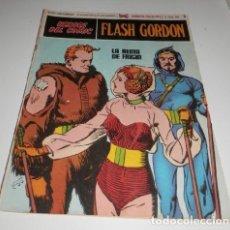 Tebeos: UN LIVRO DE LA SERIE HEROES DEL COMIC.FLASH GORDON. Lote 95472703