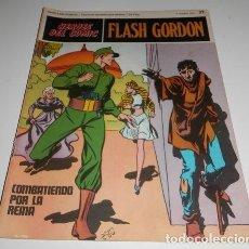 Tebeos: UN LIVRO DE LA SERIE HEROES DEL COMIC.FLASH GORDON . Lote 95474179