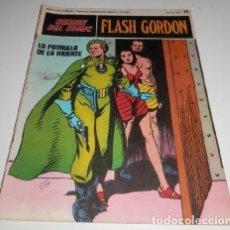 Tebeos: UN LIVRO DE LA SERIE HEROES DEL COMIC. FLASH GORDON. Lote 95474319