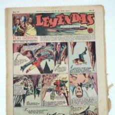 Tebeos: LEYENDAS INFANTILES. AÑO III N.º 123. SENDA / HISPANO AMERICANA, 1944. ORIGINAL. Lote 97066239