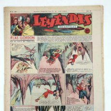 Tebeos: LEYENDAS INFANTILES. AÑO III N.º 124. SENDA / HISPANO AMERICANA, 1944. ORIGINAL. Lote 97066243