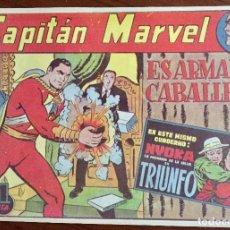 Tebeos: EL CAPITAN MARVEL NÚM. 17 FACSIMIL. H.A.E., ES ARMADO CABALLERO. Lote 97531547