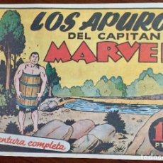 Tebeos: EL CAPITAN MARVEL NÚM. 26 FACSIMIL. H.A.E., LOS APUROS DEL CAPITAN MARVEL. Lote 97531735