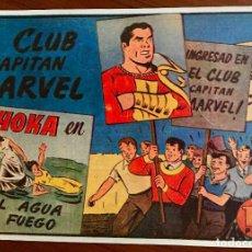 Tebeos: EL CAPITAN MARVEL NÚM. 29 FACSIMIL. H.A.E., EL CLUB CAPITAN MARVEL. Lote 97532051