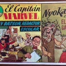 Tebeos: EL CAPITAN MARVEL NÚM. 48 FACSIMIL. H.A.E., BILLY BATSON, REDACTOR ESCOLAR. Lote 97532351