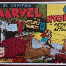Tebeos: EL CAPITAN MARVEL NÚM. 49 FACSIMIL. H.A.E., EL HUESPED NUMERO 13. Lote 97532511