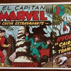 Tebeos: EL CAPITAN MARVEL NÚM. 50 FACSIMIL. H.A.E., UNA CUEVA EXTRAVAGANTE. Lote 97532723