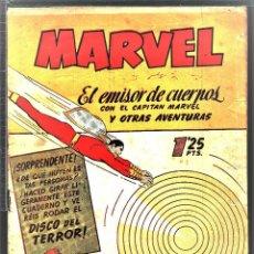 Tebeos: TEBEOS-COMICS GOYO - CAPITAN MARVEL - Nº 3 - - LEER DESCRIPCION - - **AA99. Lote 112381276