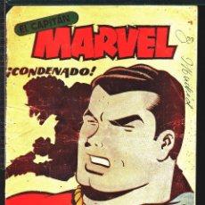 Tebeos: TEBEOS-COMICS GOYO - CAPITAN MARVEL - Nº 35 - - LEER DESCRIPCION - - **AA99. Lote 101463535
