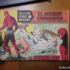 Tebeos: EL HOMBRE ENMASCARADO. Lote 103345779