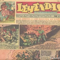 Tebeos: LEYENDAS Nº154. FLASH GORDON, TARZÁN, DICK NORTON, INSPECTOR WADE, X-9, GUARDIA MÓVIL.... Lote 104212611