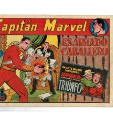 Tebeos: EL CAPITÁN MARVEL Nº 17 -ORIGINAL- AÑO 1947. Lote 105932343
