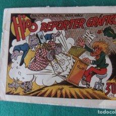Tebeos: HIPO MONITO Y FIFI BIBLIOTECA ESPECIAL PARA NIÑOS HIPO REPORTER GRAFICO HISPANO AMERICANA. Lote 108434919
