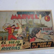 Tebeos: CAPITAN MARAVEL Nº 47 ORIGINAL. Lote 108436611