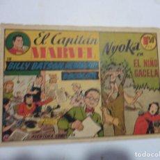 Tebeos: CAPITAN MARAVEL Nº 48 ORIGINAL. Lote 108436875