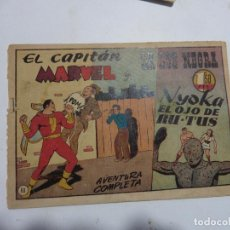 Tebeos: CAPITAN MARAVEL Nº 60 ORIGINAL. Lote 108437307