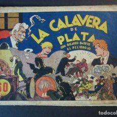 Tebeos: RICARDO BARRIO (1941, HISPANO AMERICANA) COMPLETA : 1 AL 4. Lote 110482267