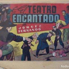 Tebeos: HISPANO AMERICANA, JORGE Y FERNANDO 22 EJEMPLARES FORMATO PEQUEÑO, ÚLTIMA ÉPOCA. Lote 53746306
