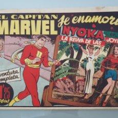 Tebeos: EL CAPITÁN MARVEL SE ENAMORA 27 ORIGINAL 1947 HISPANO AMERICANA COMPLETO. Lote 114330160