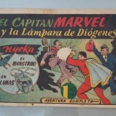 Tebeos: EL CAPITÁN MARVEL LA LÁMPARA DE DIOGENES 44 ORIGINAL 1947 HISPANO AMERICANA COMPLETO. Lote 114341652