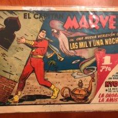 Tebeos: CAPITÁN MARVEL ORIGINAL EN UNA NUEVA VERSIÓN DE LAS MIL Y UNA NOCHES. Lote 115314163