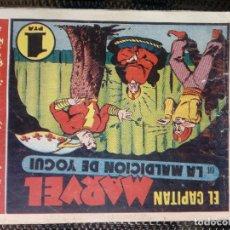 Tebeos: COMIC EL CAPITAN MARVEL - HISP.AMERI.EDIC. 1947 - ORIGINAL (M-1). Lote 116200707